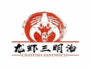 旬物龍蝦三明治加盟