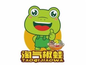 淘气蛙跳跳蛙火锅