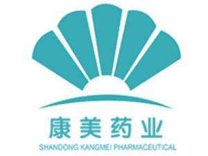 山東康美藥業加盟