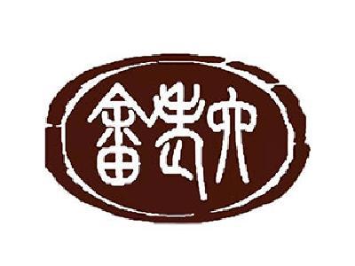 畲老六鼻炎馆加盟