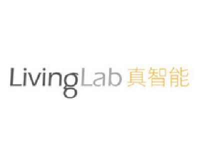LivingLab智能家居