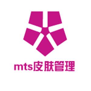 mts皮肤管理加盟