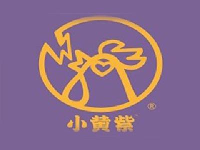 小黄紫炸鸡
