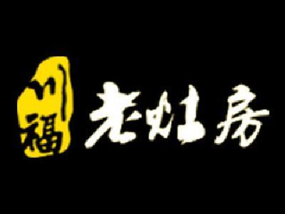 川福老灶房加盟