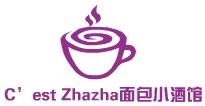 C'est Zhazha面包小酒馆加盟