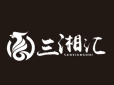 三湘汇湘菜加盟
