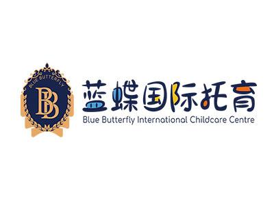 蓝蝶国际托育