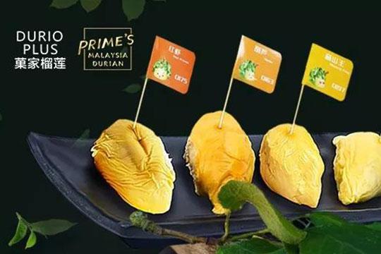 菓家榴莲durioplus