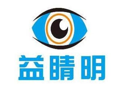 益睛明视力保健