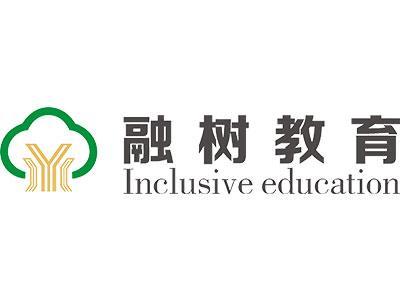 融樹教育加盟