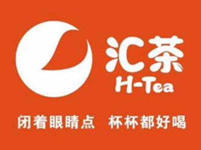 汇茶奶茶加盟