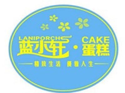 蓝小轩蛋糕