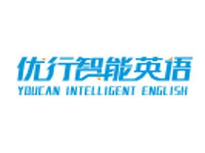 优行智能英语加盟