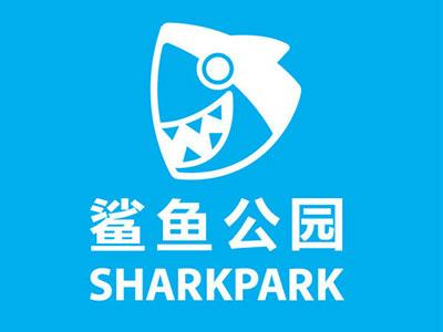 鲨鱼公园科学实验