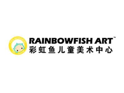 彩虹鱼美术教育中心