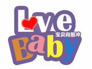 babylove產后護理