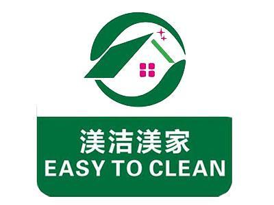 渼潔渼家加盟