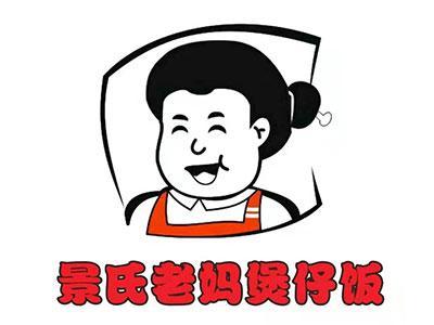 景氏老妈煲仔饭加盟