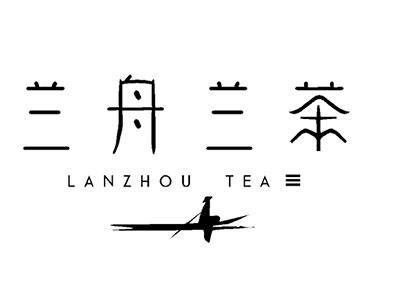 兰舟兰茶加盟