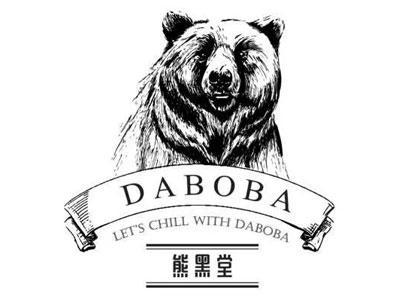 DABOBA熊黑堂奶茶