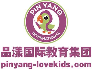品漾国际教育加盟