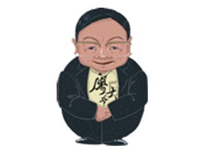 廖大爷市井火锅