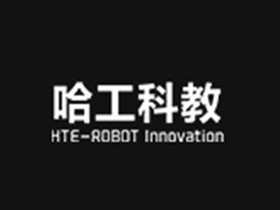 哈工科教机器人教育加盟