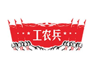 工农兵特色餐饮加盟