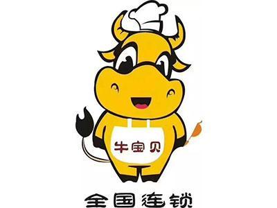 牛宝贝清汤黄牛肉加盟