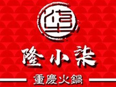 隆小柒火锅加盟