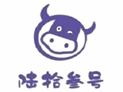 陆拾叁号酸奶加盟
