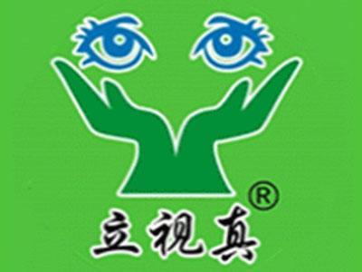 立视真视力养护