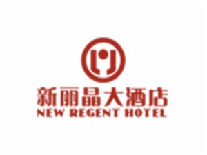 新丽晶大酒店