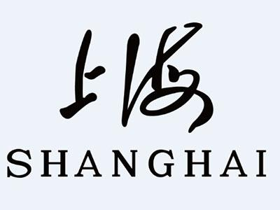 上海表加盟