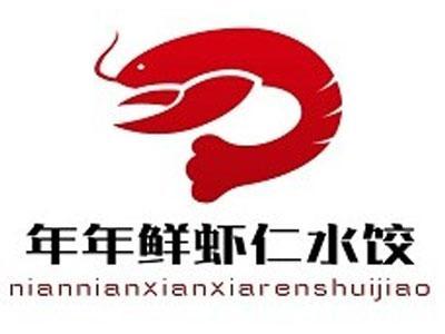 年年鲜虾仁水饺