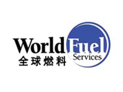 全球燃料加盟