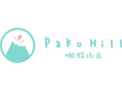PakuHill啪酷山丘轻食加盟