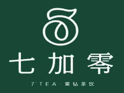 七加零奶茶加盟