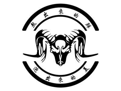 羊務局羊湯館加盟