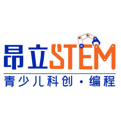昂立STEM教育