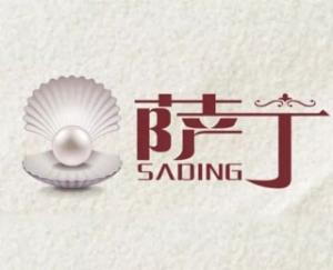 萨丁贝壳珍珠粉