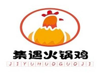 集遇火锅鸡加盟