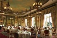 茶都格尼斯大酒店加盟