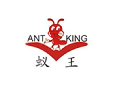 蟻王漁具加盟