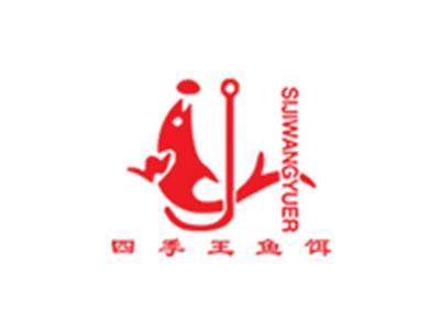 四季王魚餌加盟