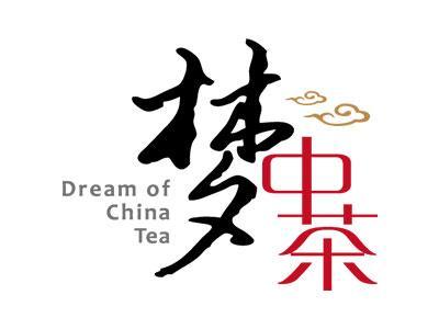 夢中茶加盟