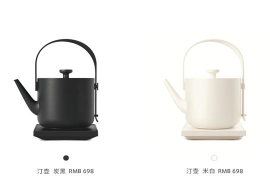 茶素材生活馆加盟