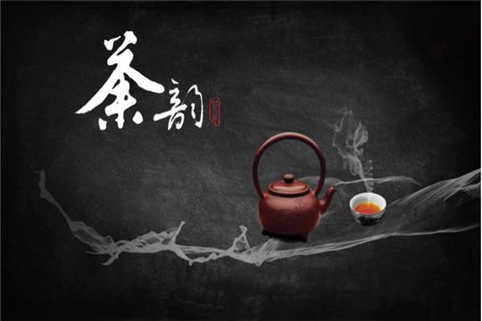 聚福轩茶业加盟