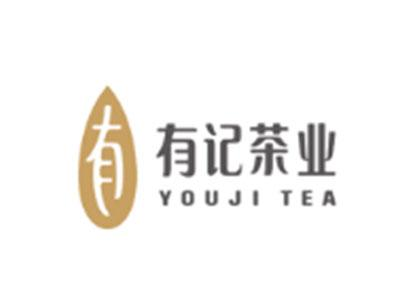有记益生茶