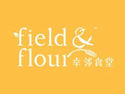 field&flour幸邻食堂加盟